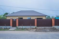 Продам дом коттеджнего типа. Калугина ул 41, р-н центр, площадь дома 150 кв.м., скважина, отопление электрическое, от частного лица (собственник). До...