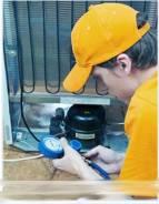 Обслуживание и монтаж холодильного и торгового оборудования