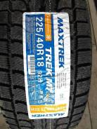 Maxtrek Trek M7. Зимние, без шипов, 2015 год, без износа, 4 шт. Под заказ из Тюмени