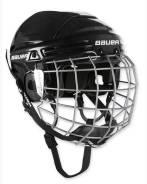 Шлем игрока хоккей BAUER/2100 с маской детский
