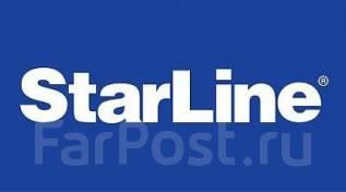 Гарантийное обслуживание сигнализаций Старлайн