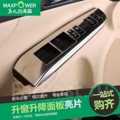 Консоль центральная. Toyota Camry, ACV51, ASV50, AVV50, GSV50. Под заказ