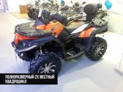 Cfmoto X5 H.O. EPS. исправен, есть птс, без пробега. Под заказ из Владивостока