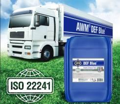 50042940 Жидкость для систем SCR AWM DEF BLUE 20 л.