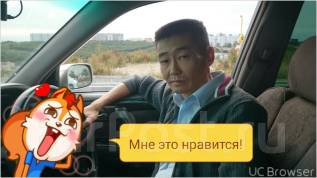 Водитель. Высшее образование