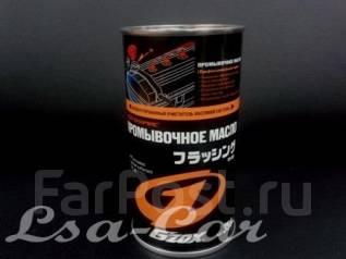 Промывочное масло для двигателя SOFT 99(Япония)