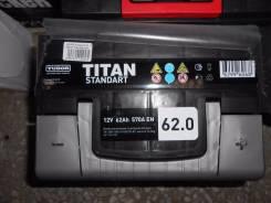 Titan. 61 А.ч.