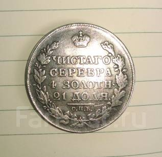 Монеты старинные-сувенирные продам
