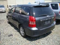 Бак топливный. Toyota Wish, ANE10, ZNE14G, ZNE10G, ANE10G, ANE11W Двигатели: 1ZZFE, 1AZFSE, 1AZFSE D4