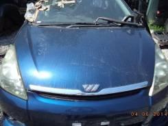 Капот. Toyota Wish, ZNE10, ZNE14G, ZNE10G, ANE10G, ANE11W Двигатели: 1ZZFE, 1AZFSE