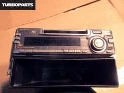 Sony MDX-C5100
