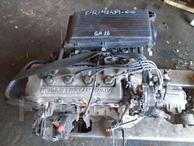Контрактный б/у двигатель Ниссан GA16