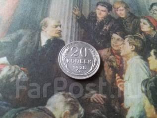 Серебро! СССР. 20 копеек 1928 года.