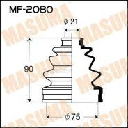 Пыльник привода MASUMA MF2080 (21280)