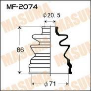 Пыльник привода MASUMA MF2074 (21277)