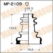 Пыльник привода MASUMA MF2109 (21291)