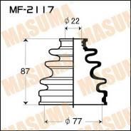 Пыльник привода MASUMA MF2117 (21298)