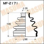 Пыльник привода MASUMA MF2171 (21335)