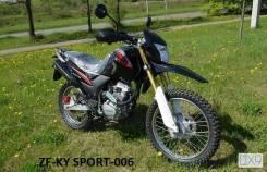 Ekonika Sport-006. 250 куб. см., исправен, птс, без пробега
