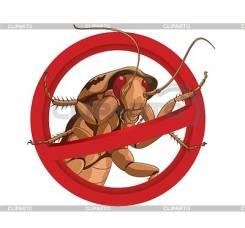 Уничтожение клопов тараканов Нано технология 777р гарантия