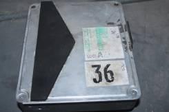 Коробка для блока efi. Toyota Supra Toyota Soarer Двигатель 1JZGTE