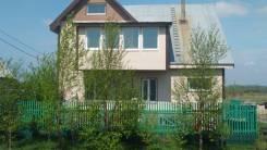 Продаётся коттедж. Первомайская, р-н Черниговский, площадь дома 140 кв.м., скважина, электричество 15 кВт, отопление электрическое, от частного лица...
