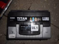 Titan. 55 А.ч.