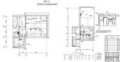 Инженер-проектировщик систем электроснабжения. Высшее образование по специальности, опыт работы 9 лет