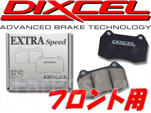Колодка тормозная. Mitsubishi: Lancer Evolution, Lancer Cedia, Lancer, Mirage, Colt Subaru: Impreza WRX STI, Impreza, Legacy B4, Forester, Legacy, Exi...