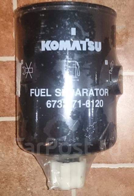 Фильтр топливный. Komatsu