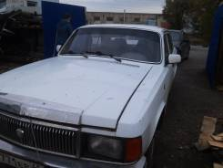 ГАЗ Волга 3102 1997 г.