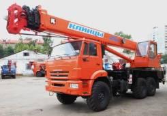 Клинцы КС-55713-5К-3. КС 55713-5К-3 (Камаз 43118, Е-4, 25т, 28м), 25 000 кг., 28 м.