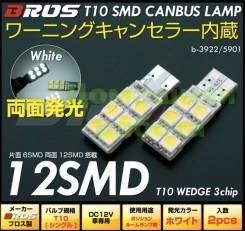 Лампа светодиодная. Daihatsu Move Canbus