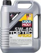 Liqui moly Top Tec. Вязкость 5w40, синтетическое
