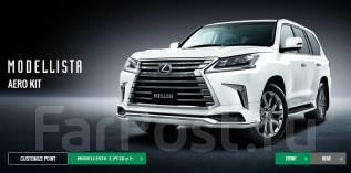 Обвес кузова аэродинамический. Lexus LX570, URJ201, URJ201W Lexus LX450, FJZ80 Двигатели: 3URFE, 1FZFE
