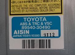 Блок abs. Toyota Crown Majesta, UZS171 Toyota Crown, UZS171 Двигатель 1UZFE
