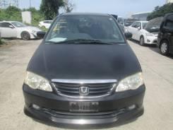 Honda Odyssey. RA7