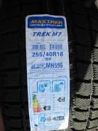 Maxtrek Trek M7. Зимние, без шипов, 2015 год, без износа, 4 шт. Под заказ