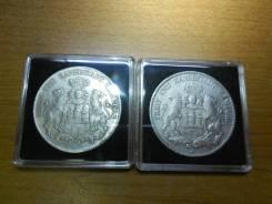 10марок 1903г. Гамбург( две монеты номиналом 5 марок) по цене одной