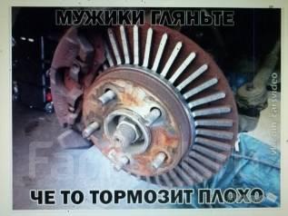 Датчик износа тормозных колодок.