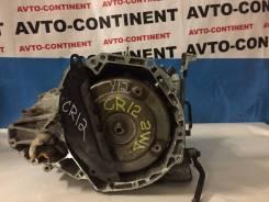 Автоматическая коробка переключения передач. Nissan AD, VAY12 Двигатель CR12DE