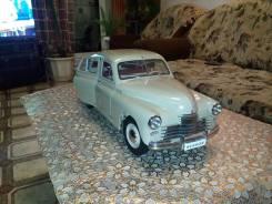 Продам модель машины Победа М20