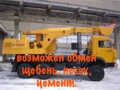 Камаз. Продам Экскаватор планировщик, 10 000 куб. см., 0,80куб. м.