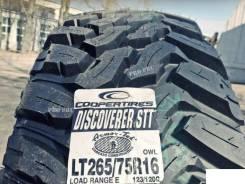 Cooper Discoverer STT. Грязь MT, без износа, 4 шт. Под заказ