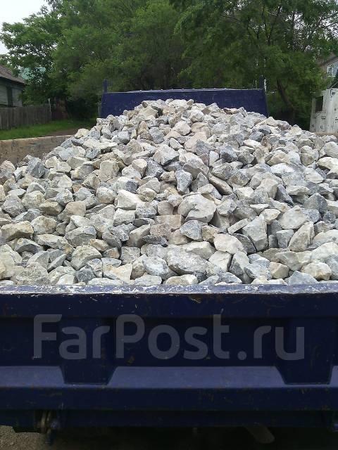 Самосвал 3т. Вывоз мусора. Песок, ПГС, отсев, щебень.