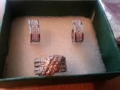 Комплект серьги и кольцо.