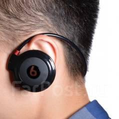Beats Mini-503