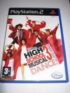 Игры для Sony PlayStation 2.