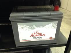 Alaska. 80А.ч., Обратная (левое), производство Япония. Под заказ