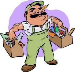 """""""Муж на час"""", любая работа по дому! Не дорого! Мелкий ремонт!"""
